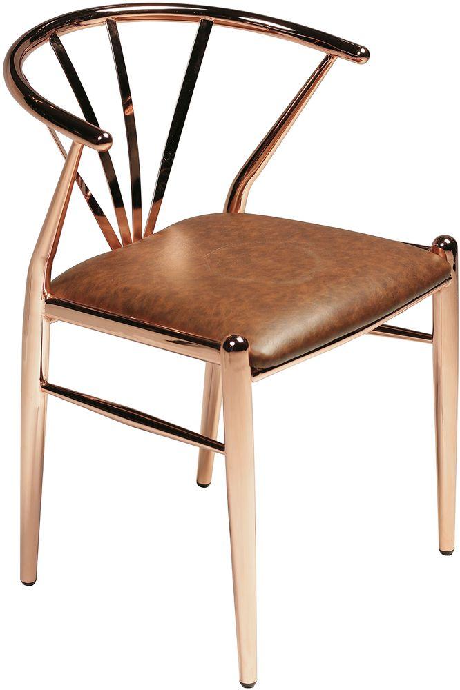 Delta stol Koppar brun 2995 kr Trendrum se