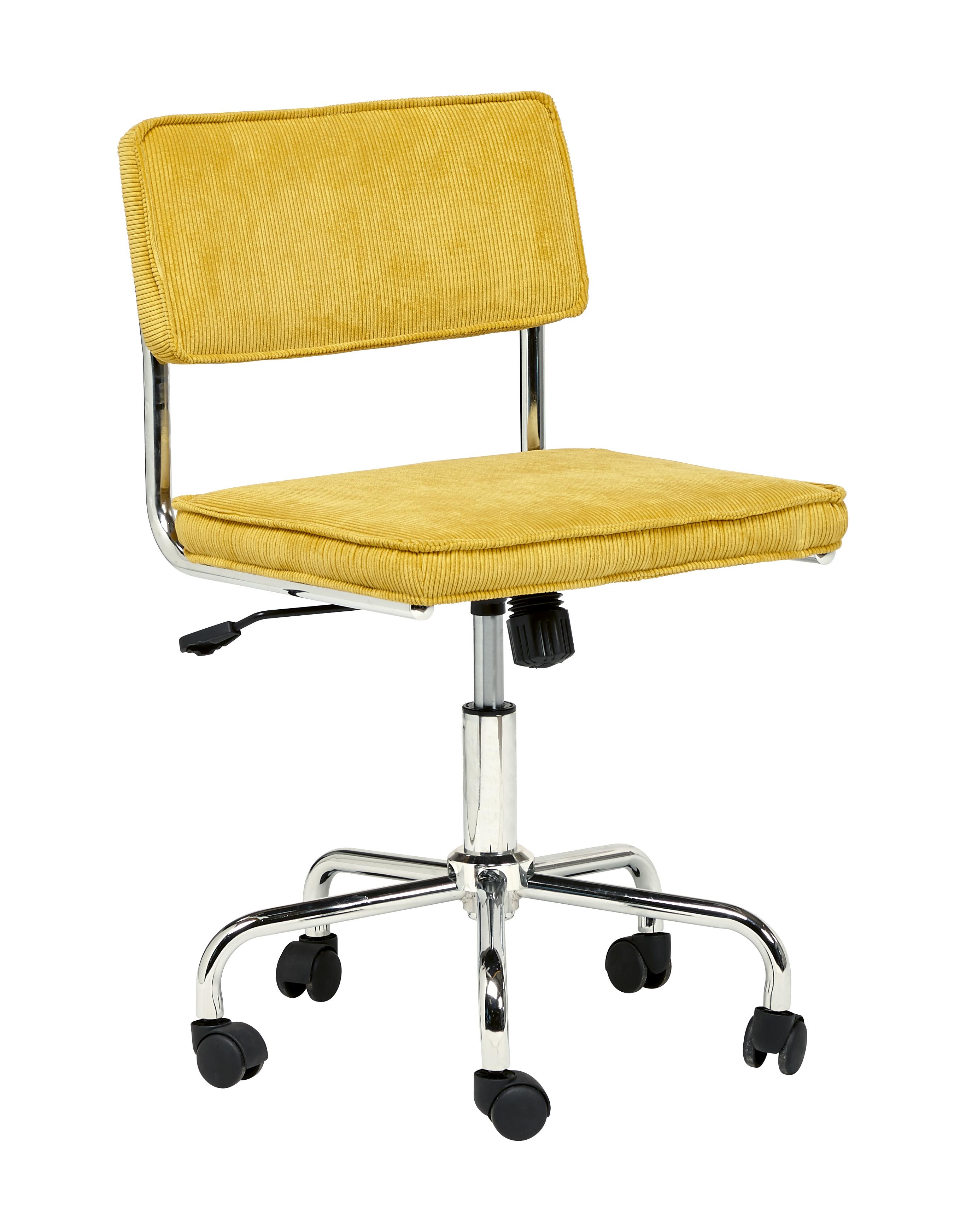 Sevilla skrivbordsstol gul 690 kr Trendrum se